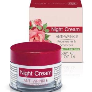 Anti-wrinkle night cream Paraben Free | Wholesale