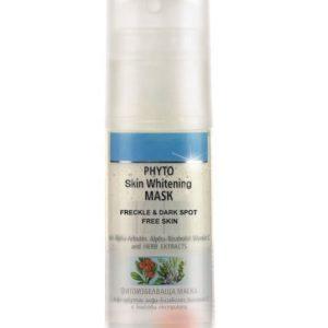 Skin Whitening Mask For Freckle & Dark Spot Free Skin | Wholesale